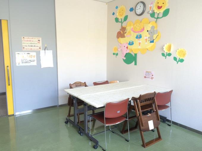 湖西市子育て支援センターのびりんの食事室