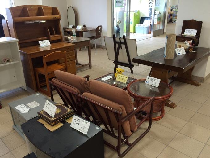 中小家具 浜松市 リユース家具