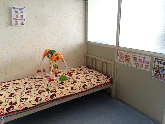 湖西市子育て支援センターのびりんの授乳室