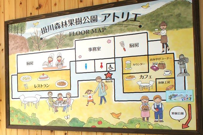掛川果樹公園アトリエフロアマップ