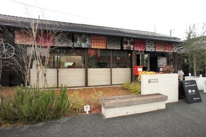 都田駅カフェ 外観