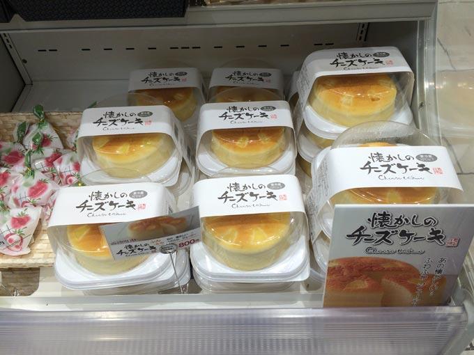 懐かしのチーズケーキ 店