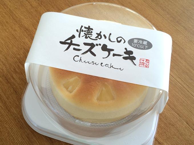サンフェアリーのチーズケーキパッケージ