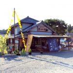 都田の豆腐屋