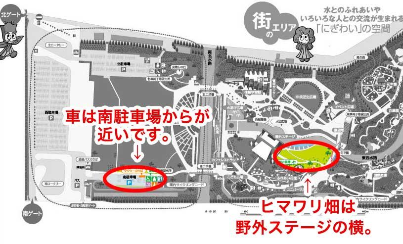 浜名湖ガーデンパーク ひまわり畑 地図