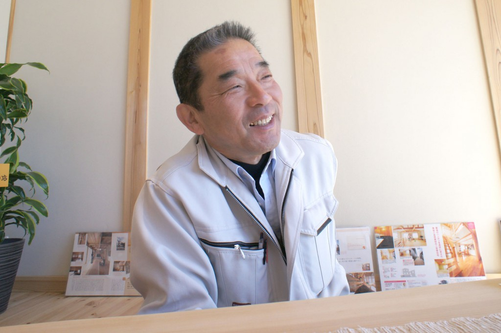 笑う永田さん