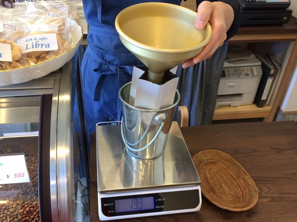 コーヒー豆の量り売り