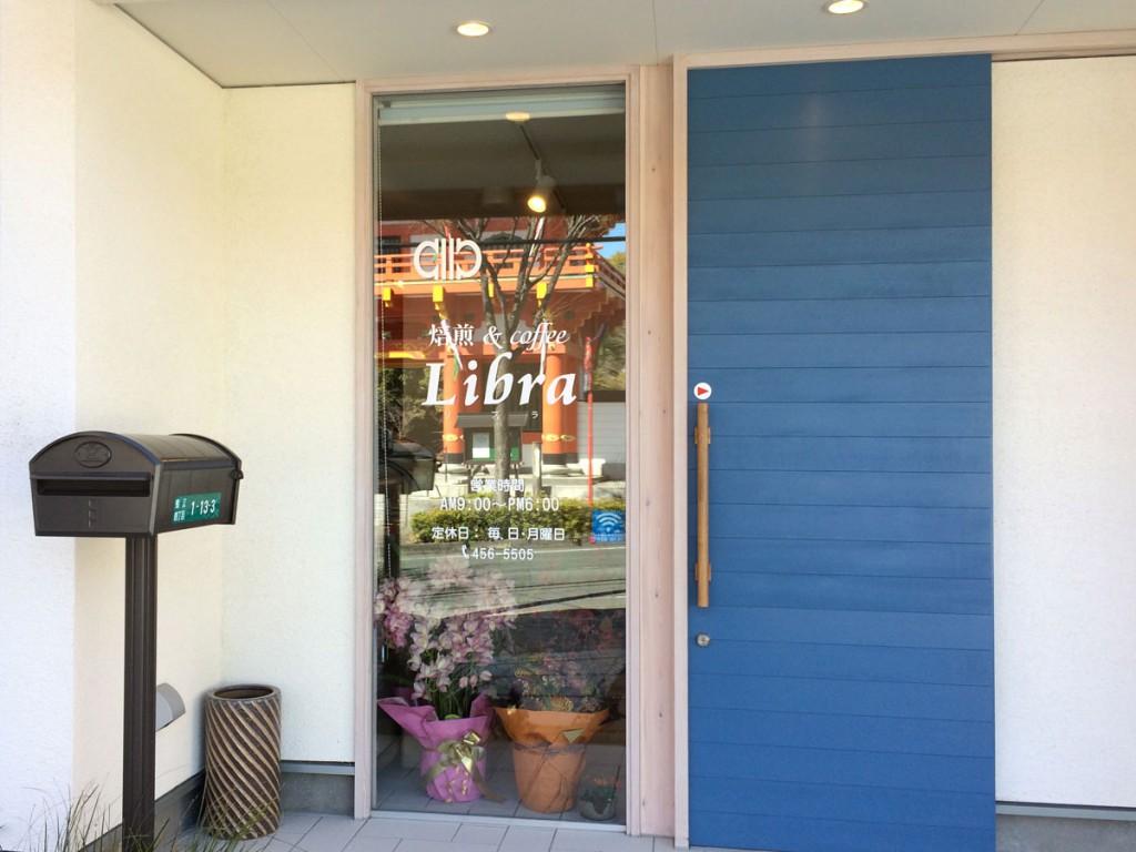 焙煎&coffe「リブラ」ブルーのドア
