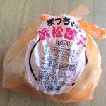 まっちゃん浜松餃子パッケージ