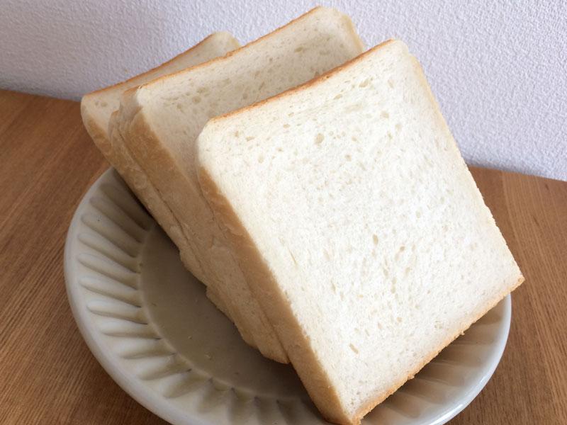 たから食パン出したところ