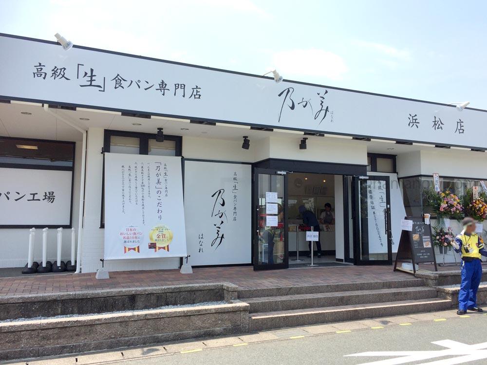 乃が美浜松店外観。空いてます!
