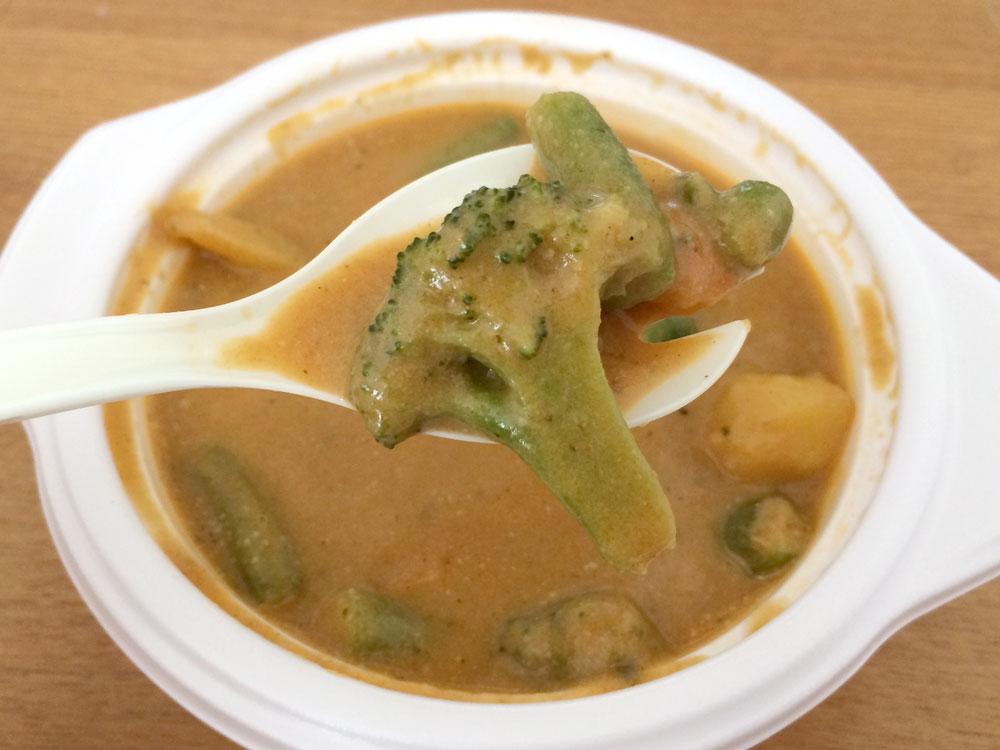 野菜インドカレー