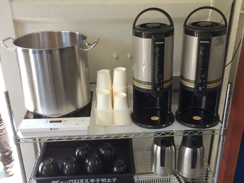 味噌汁とコーヒーは0円