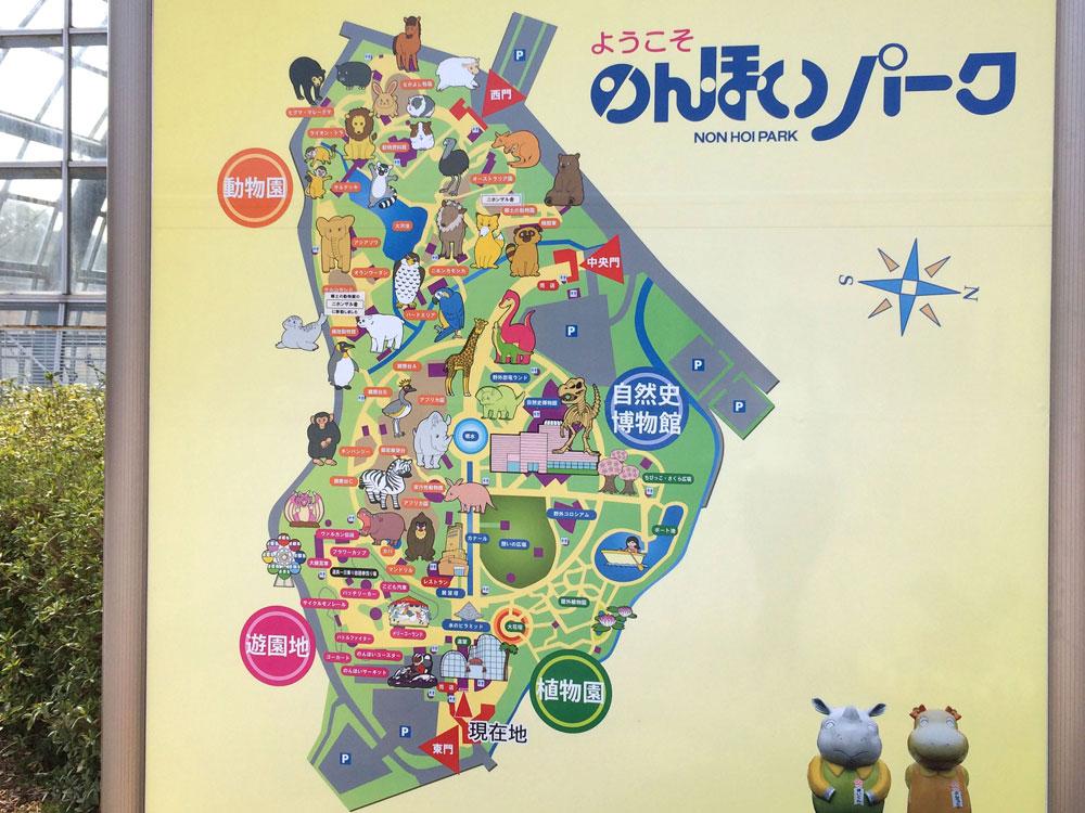 のんほいパーク(豊橋総合動植物公園)の園内地図