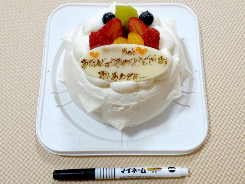 たこまんの無料プレゼントケーキ