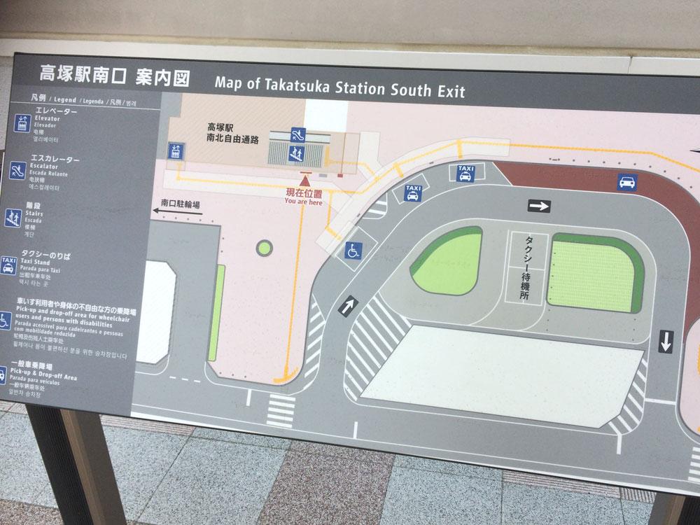 高塚駅構内図