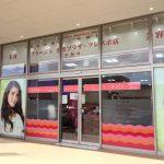 美容プラージュ、浜松プラザフレスポ店