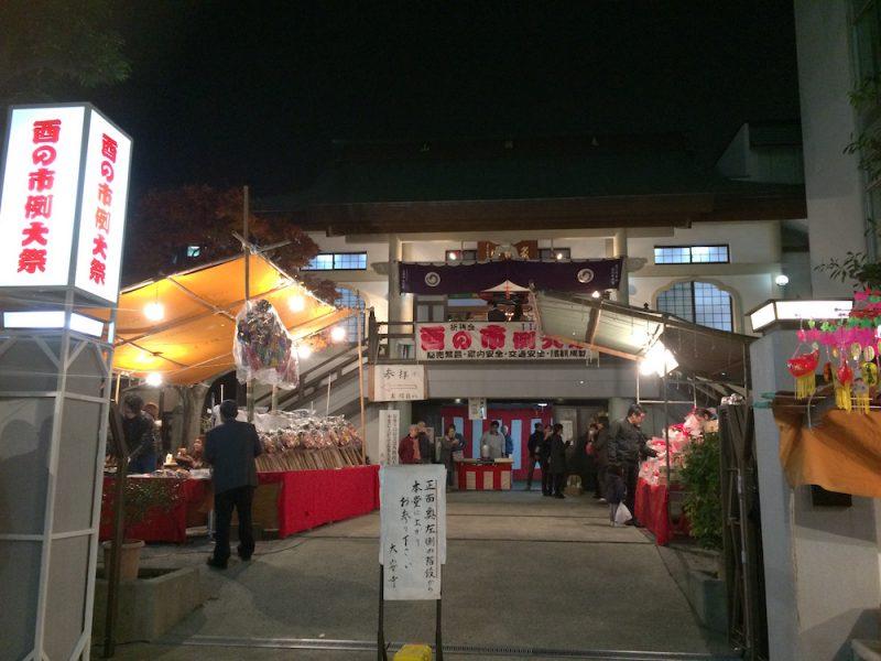 大安寺入り口