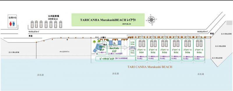 タリカーナ村櫛ビーチ場内地図
