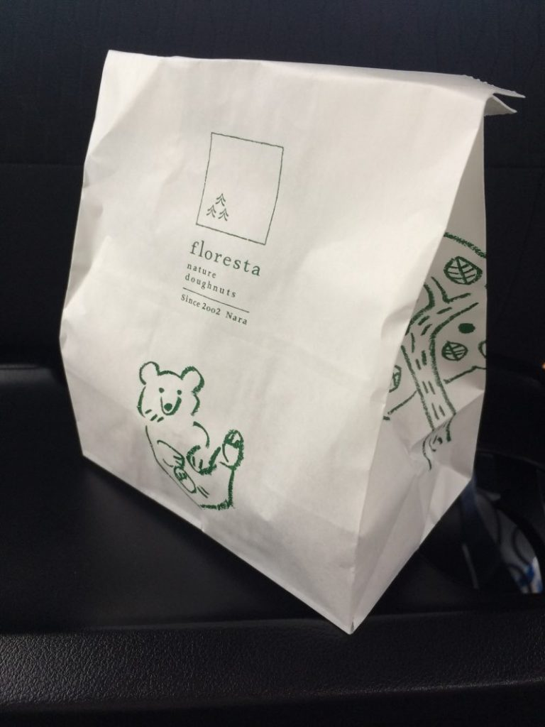 フロレスタの袋