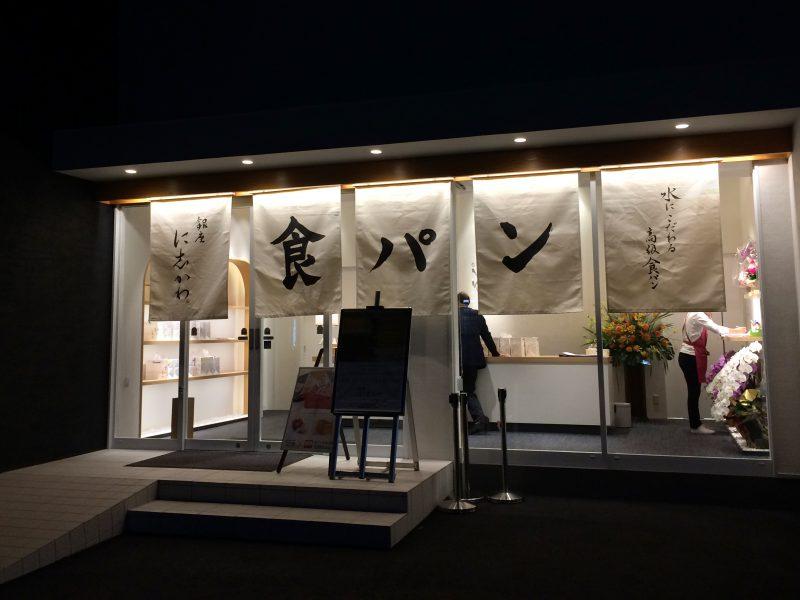 夜の銀座に志かわ浜松広沢店入り口