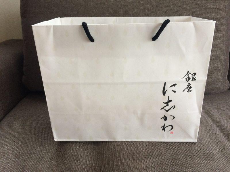 銀座に志かわ(にしかわ)の紙袋